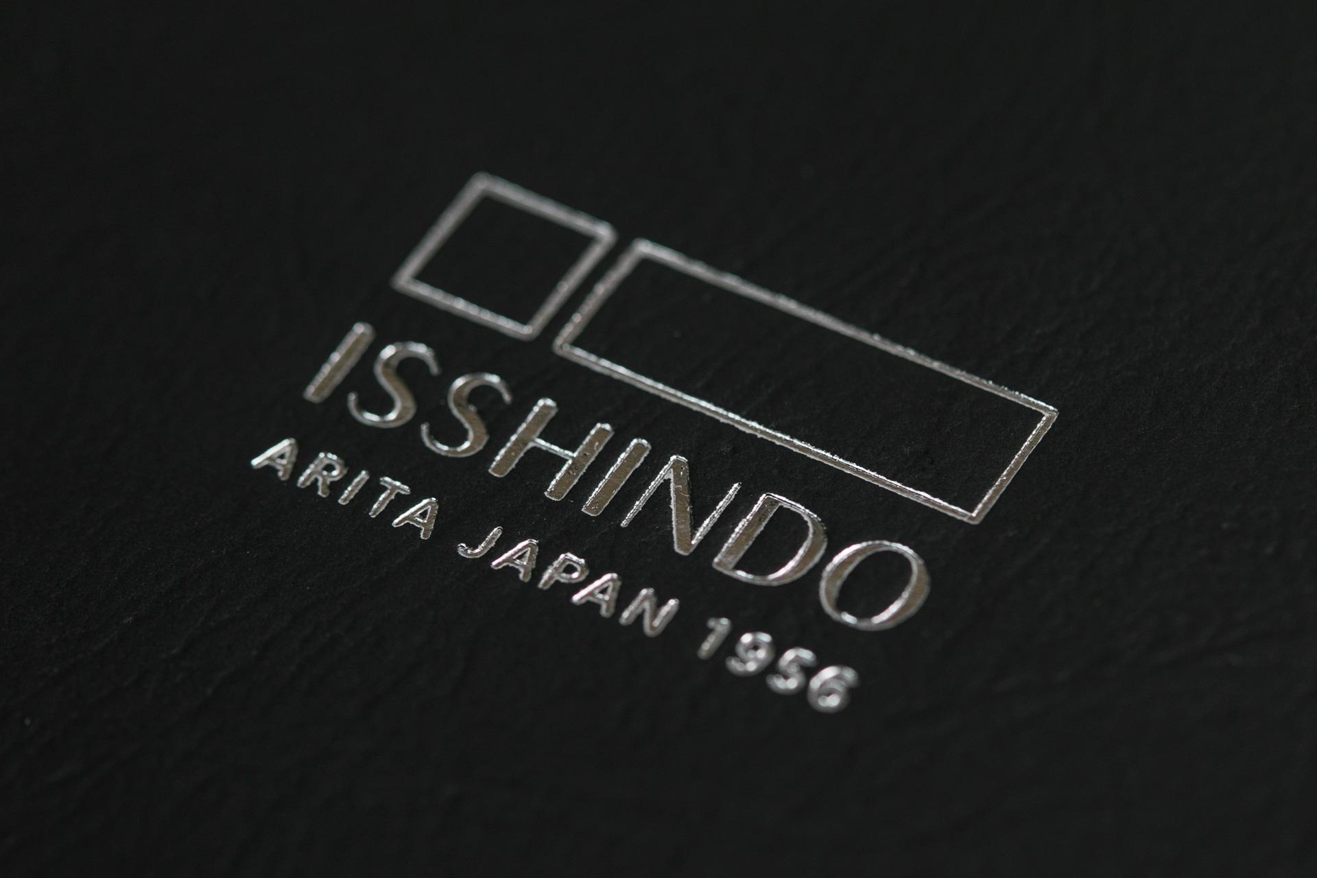 ISSHINDO IMAGE